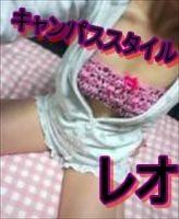 https://s3-ap-northeast-1.amazonaws.com/files.deli-fuzoku.jp/img/shop/5047611/diary/32384916/d_0_20181024042050752.jpg