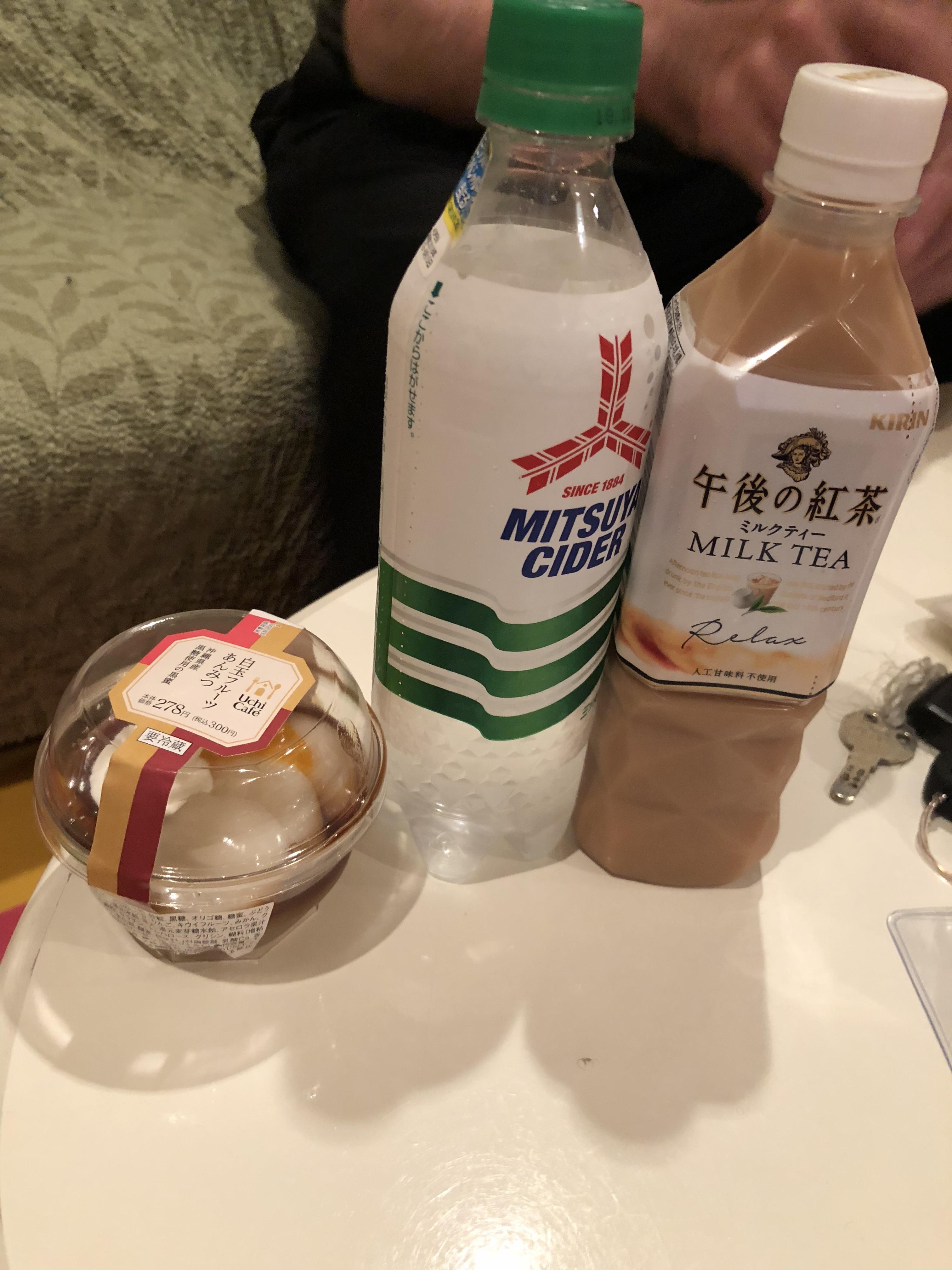 https://s3-ap-northeast-1.amazonaws.com/files.deli-fuzoku.jp/img/shop/hkadankamisu/diary/25994692/d_0_20180705153537395.jpeg