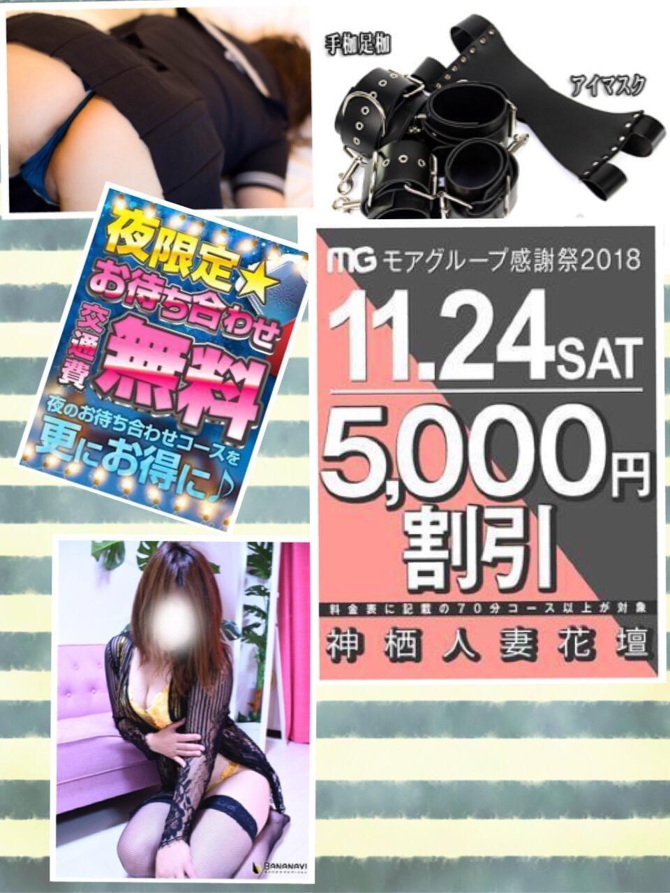 https://s3-ap-northeast-1.amazonaws.com/files.deli-fuzoku.jp/img/shop/hkadankamisu/diary/34254345/d_0_20181123183041528.jpeg