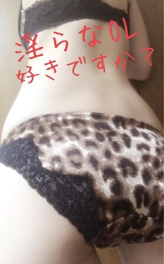 https://s3-ap-northeast-1.amazonaws.com/files.deli-fuzoku.jp/img/shop/midaranaol/diary/22403633/d_0_20180423021738783.JPG