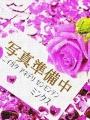 「希【新人】」ちゃん-Minx