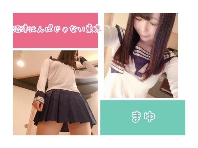 https://s3-ap-northeast-1.amazonaws.com/files.deli-fuzoku.jp/img/shop/numazu55/diary/34923765/d_0_20181204125702854.jpeg