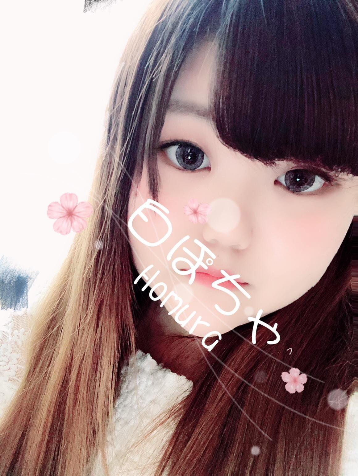 https://s3-ap-northeast-1.amazonaws.com/files.deli-fuzoku.jp/img/shop/sendaisiropocha/diary/25994146/d_0_20180705151846279.jpeg