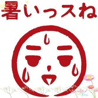 https://s3-ap-northeast-1.amazonaws.com/files.deli-fuzoku.jp/img/shop/sukisuki/diary/26806600/d_0_20180720114032414.jpeg