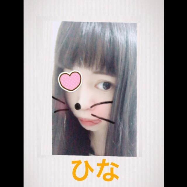https://s3-ap-northeast-1.amazonaws.com/files.deli-fuzoku.jp/img/shop/unnormal/diary/3722404/d_0_20170912165612743.JPG