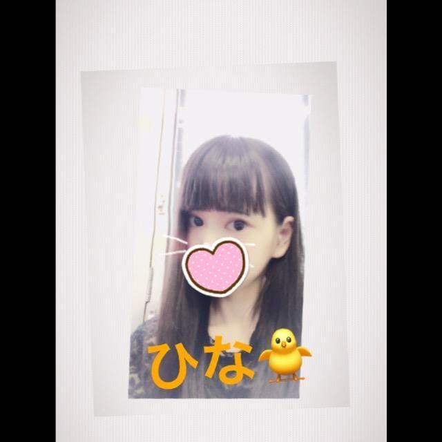 https://s3-ap-northeast-1.amazonaws.com/files.deli-fuzoku.jp/img/shop/unnormal/diary/3742553/d_0_20170913105621293.JPG